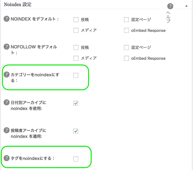 All in one SEO noindex設定